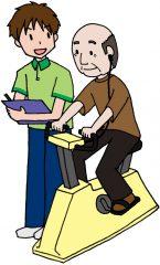 自転車エルゴメーターによる運動負荷心電図