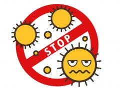 感染の予防